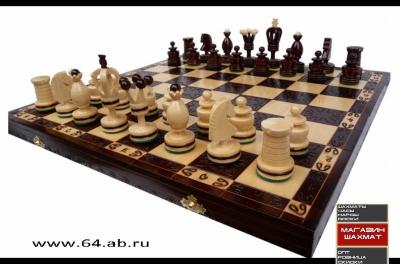 """Шахматы """"Королевские Инкрустированные"""""""