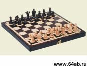"""Шахматы """"ASY"""""""